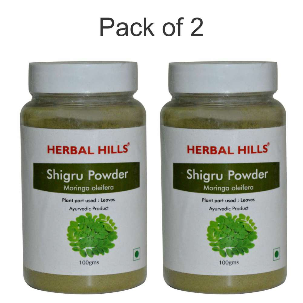 Shigru Powder - 100 gms (Pack of 2)