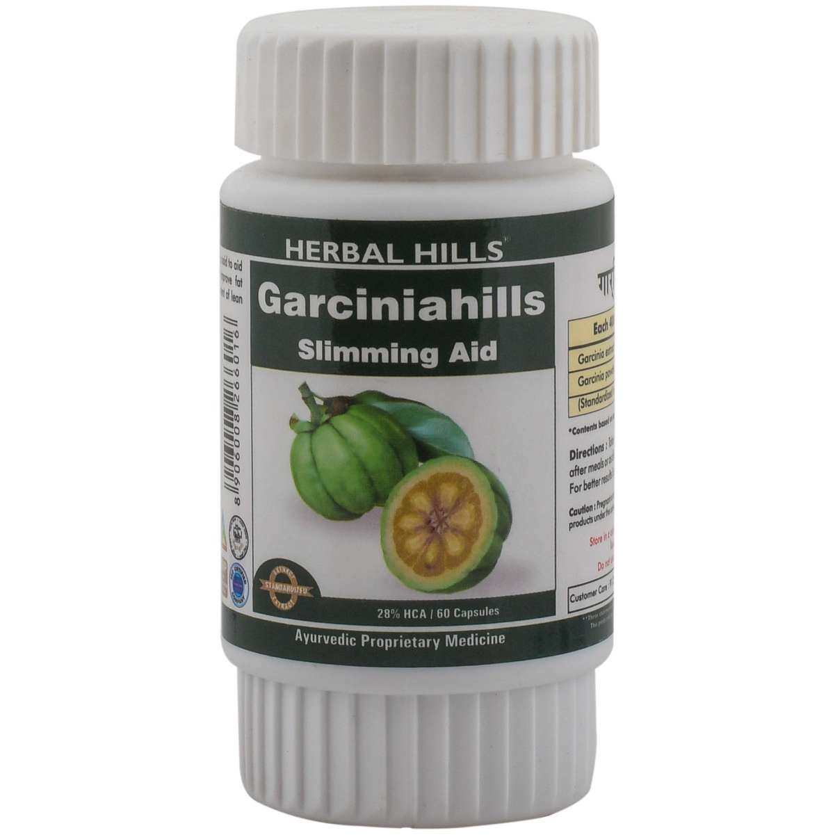 Herbal Hills Garcinia 60 Capsule (Garcinia cambogia) - 400 mg Powder and Extract blend in a capsule - Natural weight loss