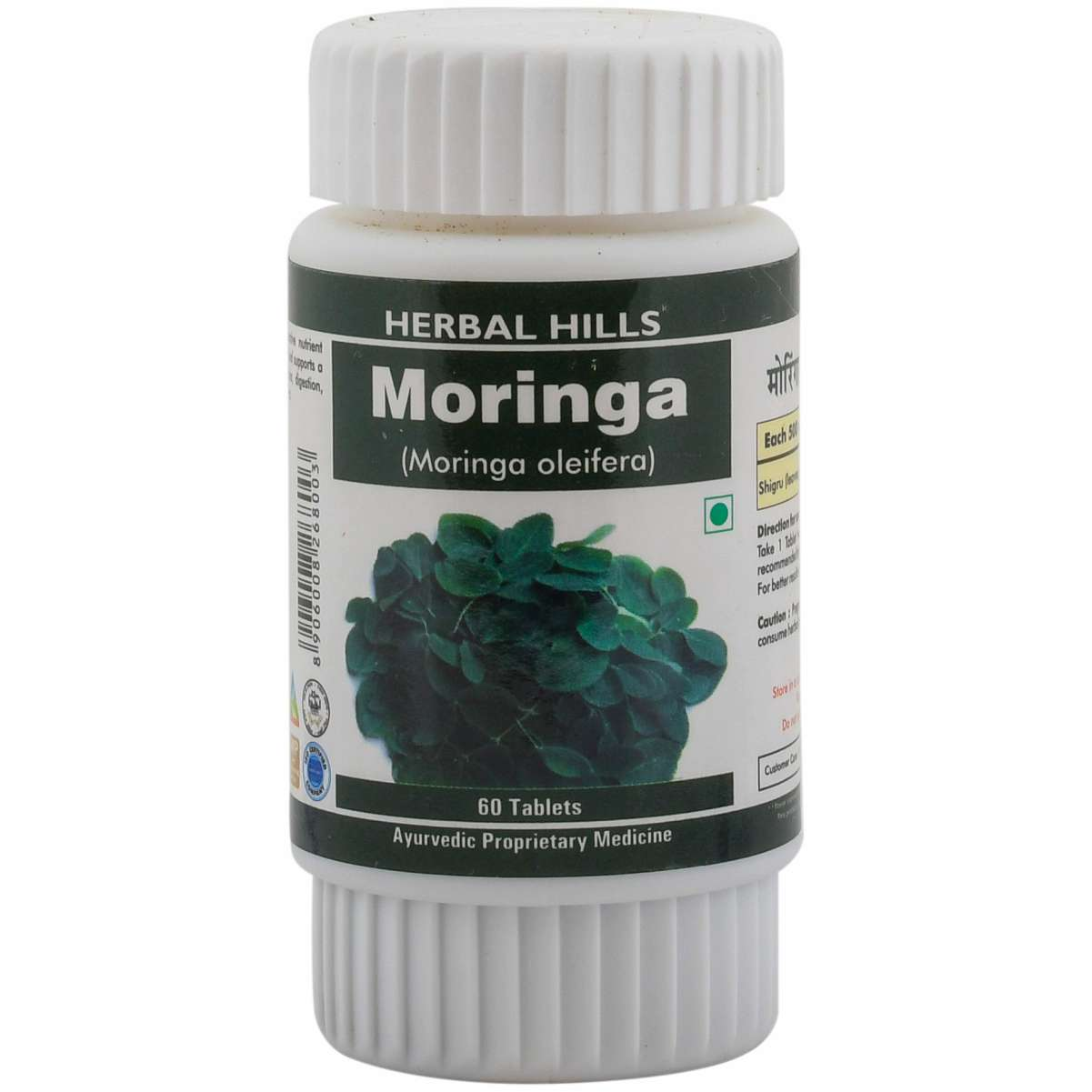 Herbal Hills Moringa 60 Tablets Moringa leaf / Shugru / Drumstick leaf (Moringa Oleifera) 500 mg Powderin a tablets