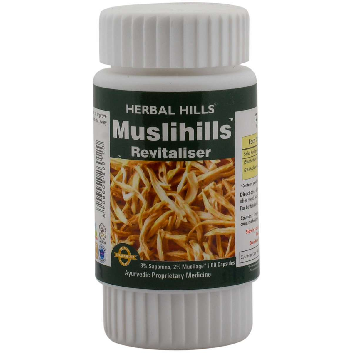 Herbal Hills Musli  60 Capsule Safed Musli / Musali powder (chlorophytum borivilianum) 250 mg powder in a capsule