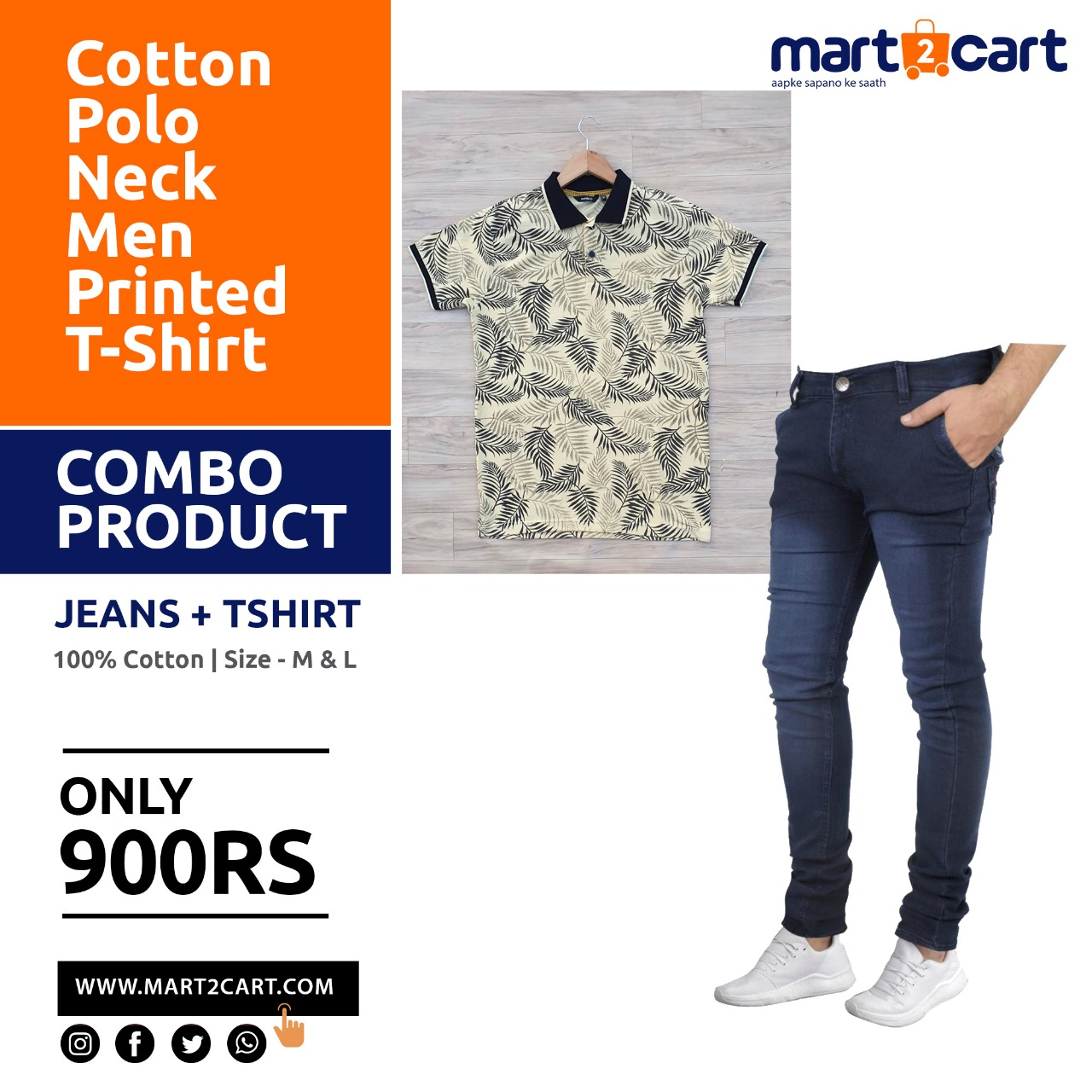 Men Printed T-Shirt and Jeans